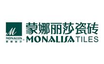 蒙拉丽莎瓷砖-巴贝利客户
