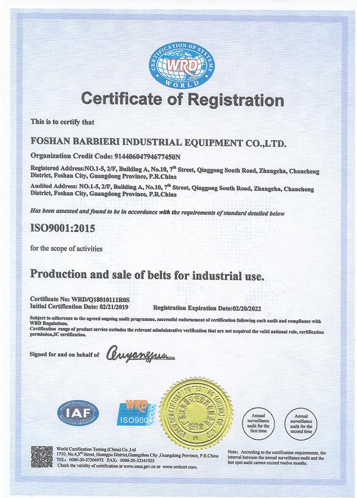 巴贝利质量体系认证证书(英文版)