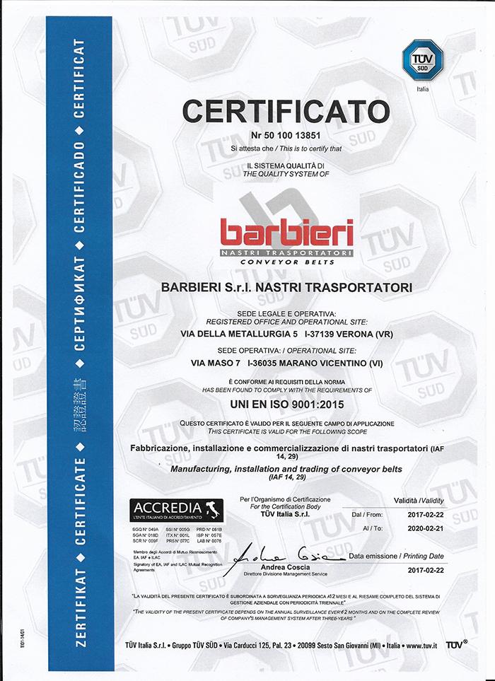 巴贝利ISO证书